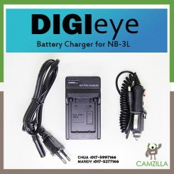 DigiEye Battery Charger for Canon NB-3L SD10 SD20 SD100 IXUS700 IXUS750 I5(2-In-1 Home / Car Charger)