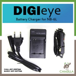 DigiEye Battery Charger for Canon NB-6L for CANON PowerShot D10 D20S90 S95 SD4000 Digital Camera(2-In-1 Home / Car Charger)