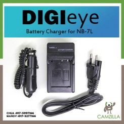 DigiEye Compatible NB-7L NB7L Battery Charger for Canon(2-In-1 Home / Car Charger)
