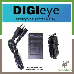 DigiEye NB-8L NB-8LH Battery Charger for Canon A3300 A3200 A3100 A3000 A2200 (2-In-1 Home / Car Charger)