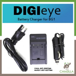 DigiEye NP-BG1 / NP-FG1 Battery Charger for Sony HX30 HX20 HX10 HX9V HX7V HX5V HX5 H90 H70 H55 H50 H20 H10 H9 H7 H3 GW77 WX10 WX1 W90 W80 W70 W55 W50 W35 W30 W300 290 W270 W230 W220 W210 W200 T20 T100 N2 N1 (2-In-1 Home / Car Charger)