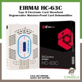EIRMAI HC-63C Type II Electronic Card Absorbent Regenerative Moisture-Proof Card Dehumidifier