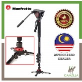 Manfrotto MVMXPRO500 4 section Video Monopod with Fluid Head & FluidTech Base