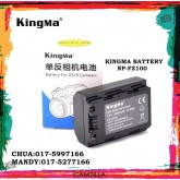 KINGMA BATTERY FOR NP-FZ100