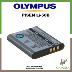 Pisen Olympus Li-50B Rechargeable Li-Ion Battery (3.7V, 750 mAh)
