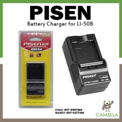Pisen Digital Camera Battery Travel Charger for Olympus Li.50B