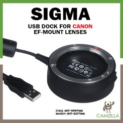 Sigma USB Dock for Canon EF-Mount Lenses