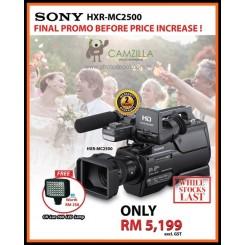 Sony HXR-MC2500E Shoulder Mount AVCHD Camcorder (PAL)