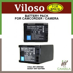 Viloso BP-828 Lithium-Ion Battery Pack  (2670mAh) for Canon VIXIA HF G30 and G10, XA20, and the XA25 camcorders