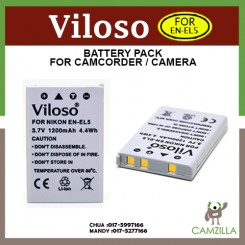 Viloso EN-EL5 Li-Ion Battery for Nikon P510 P520 P530 EN-EL5