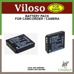 Viloso S005E Rechargeable Lithium-Ion Battery Pack (3.7V, 1150mAh) FOR PANASONIC LUMIX