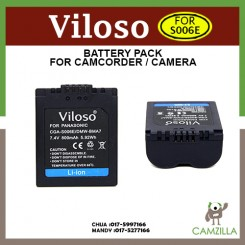 VILOSO CGR-S006E OEM BATTERY FOR PANASONIC LUMIX