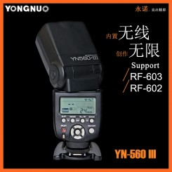 Yongnuo YN560 III Speedlite YN-560 III Flash Light For DSLR Camera - 2013 NEW