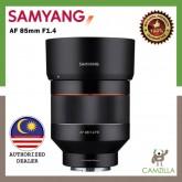 Samyang 85mm f1.4 for Sony Full Frame