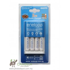 Sanyo Eneloop 2 Hour Quick Charger + 4 AA Rechargeable Batteries