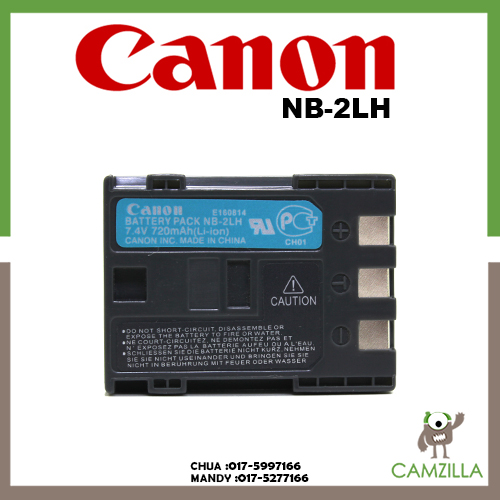 Canon NB-2LH Rechargeable Lithium-Ion Battery Pack